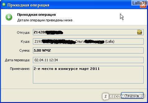 """Сайт """"Работа в интернете на дому"""" / rabotaidoma.ru фото"""