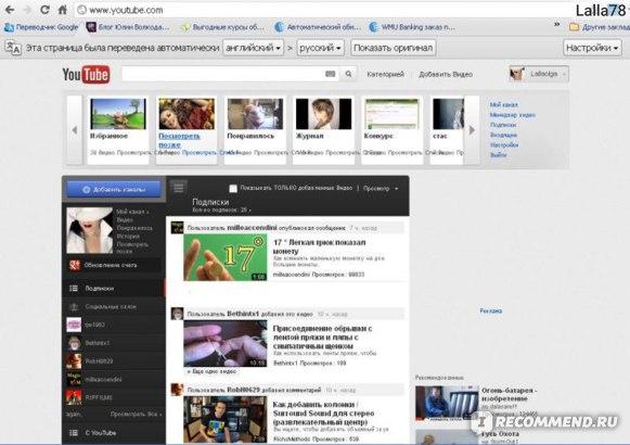 """YouTube"" - видеохостинг - youtube.com фото"