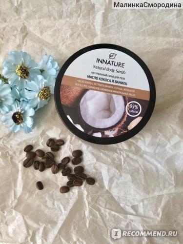 Скраб для тела Innature Масло Кокоса и Ваниль фото