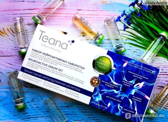 Сыворотка для лица Teana Набор нейроактивных сывороток Stress Control фото