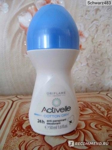 Oriflame Шариковый дезодорантант-антиперспирант с натуральной пудрой хлопка фото