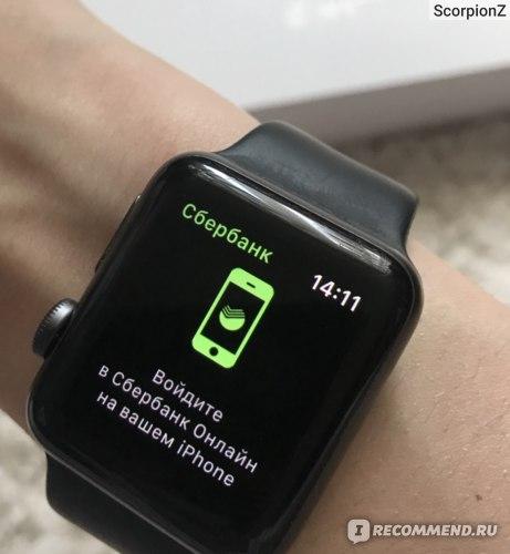 Умные часы Apple Watch Series 2 фото