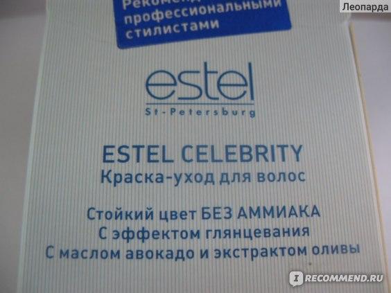 Краска для волос Estel Celebrity фото