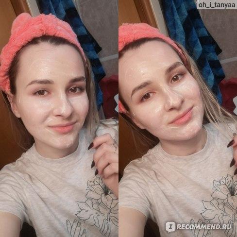 Набор масок для лица Sammy Beauty для совершенной кожи фото