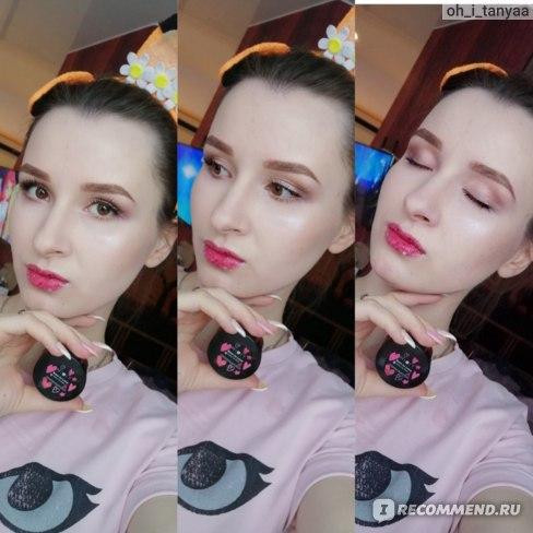 Питательная гель-маска для губ MIXIT Born to Love Gelly Lip Mask с экстрактами малины и ежевики фото