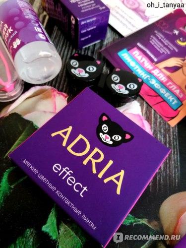 Контактные линзы цветные ADRIA Effect фото