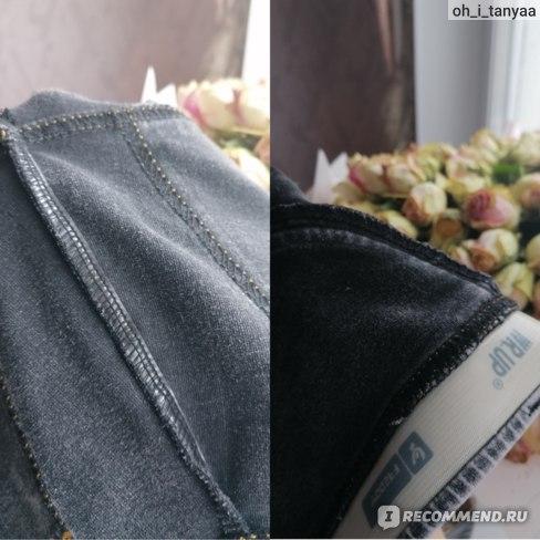 Брюки Freddy WR.UP® Denim Effect - Super Skinny - Средняя талия - J3Y  фото