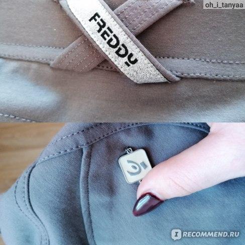 Брюки Freddy  WR.UP® - Skinny - G55  фото