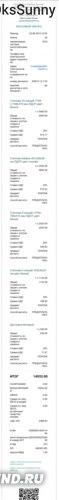 Стеллаж Леруа Мерлен 25 секций 170.8х170.8х31 см, ЛДСП Арт. 18534166 фото