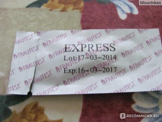 Тесты на беременность Frautest  / Фраутест Express фото