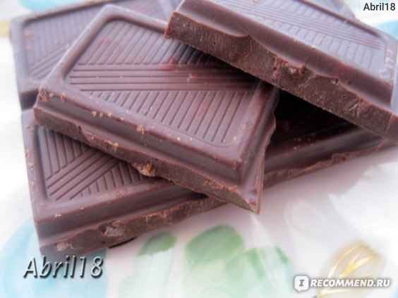 Горький шоколад ЕСO botanica без добавления сахара с апельсиновыми кусочками и витаминами фото