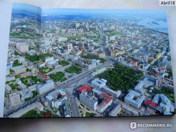 Фотоальбом «Новосибирск. Уникальные фотографии города» Слава Степанов фото