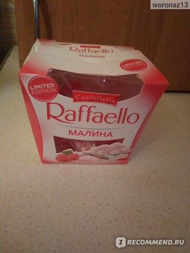 Конфеты FERRERO Рафаэлло / Raffaello малина фото