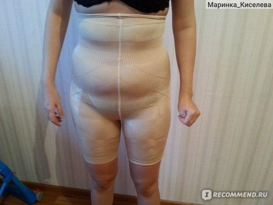 Корректирующее нижнее белье Aliexpress Control Panties High Waist Corset Panties Sexy Butt Hip Up Padded Enhancer Shaper Soft Underwear Plus Size L-XXXL фото