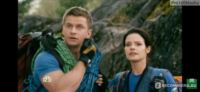 Спасение людей, кадр из сериала