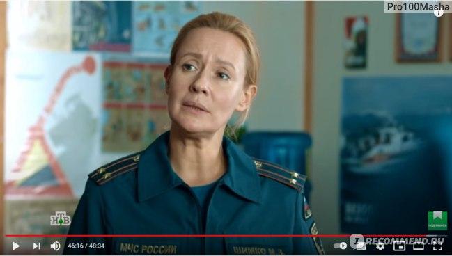 Евгения Дмитриева пять минут тишины