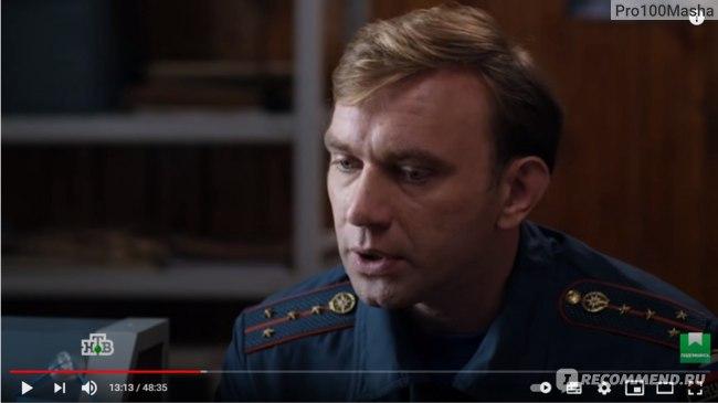 Александр Кудренко пять минут тишины
