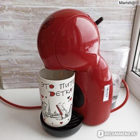 Капсульная кофе машина KRUPS PICCOLO