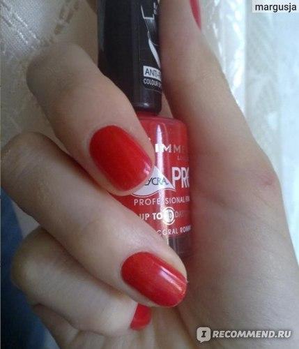 Верхнее покрытие лака для ногтей ORLY MAGNIFIQUE  Верхнее покрытие с ультрафиолетовым фильтром фото