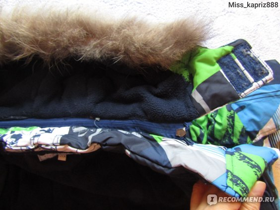 Зимний костюм Xinly (куртка и полукомбинезон) фото