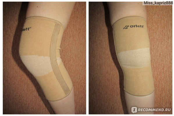 Изображение - Бандаж на коленный сустав при артрозе отзывы F0Lct52BG4eKyQVSXfXZQ