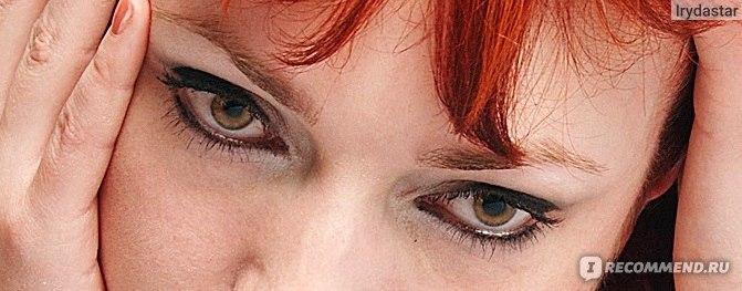 Мои глаза с нарисованными стрелками