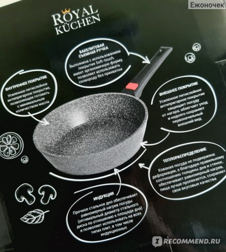Сковорода Royal Kuchen глубокая с крышкой 24 см фото