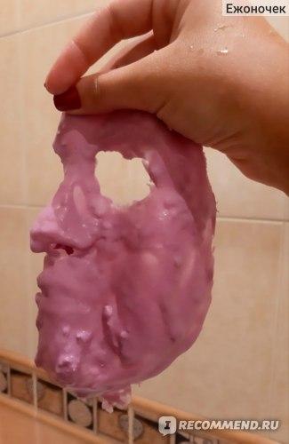 Альгинатная маска O' Care Увлажнение Виноград фото