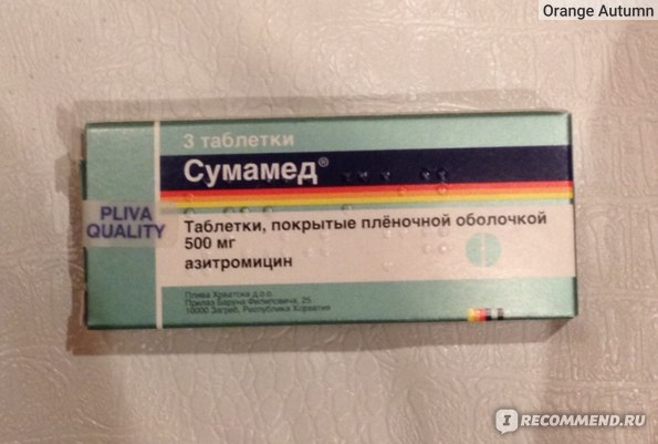 Антибиотик  Сумамед фото