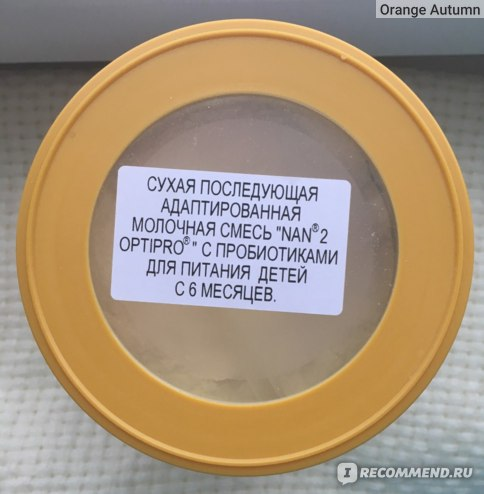 Детская молочная смесь Nestle NAN 2 OPTIPRO фото