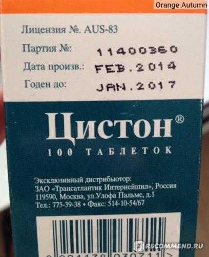 Средство от мочекаменной болезни и инфекций HIMALAYA Цистон фото