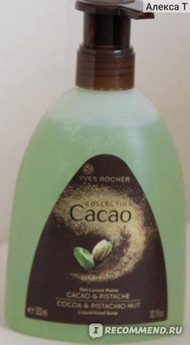 Жидкое мыло Ив Роше / Yves Rocher Какао-фисташка фото