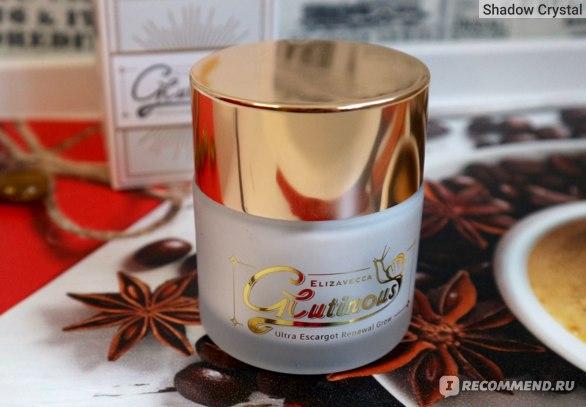 Elizavecca Glutinous Ultra Escargot Renewal Grow Cream