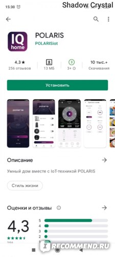 Приложение Polaris IQ Home