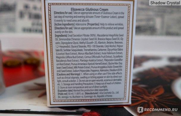 Elizavecca Glutinous Ultra Escargot Renewal Grow Cream состав