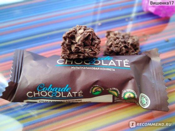 "Конфеты ООО ""В.А.Ш. Шоколатье"" Cobarde El chocolate. Multi-cereal dark chocolate. фото"