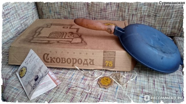 Сковорода Maysternya Чугунная фото