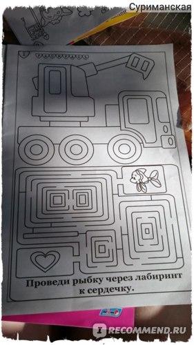 Раскраска Рисуем по точкам Серия: Маленький художник. Издательство: Траско фото