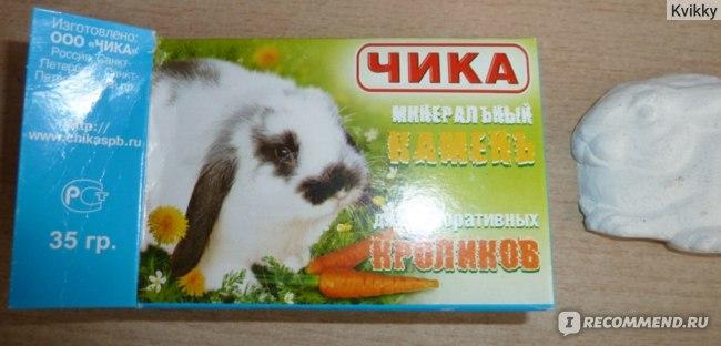 Минеральный камень Чика Для декоративных кроликов фото