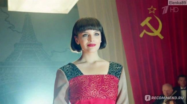 Красная королева фото