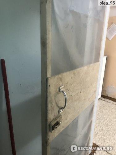 Городская клиническая инфекционная больница №8, Новокузнецк