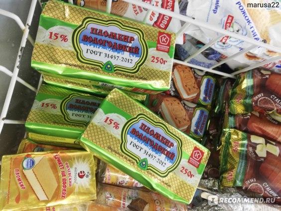 Мороженое Айсберри Вологодский пломбир Сэндвич в печенье с клюквой  фото