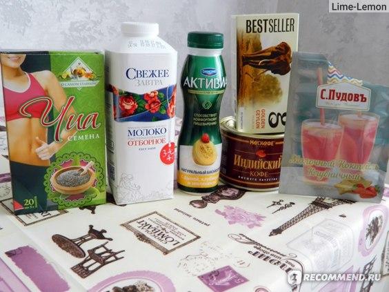 Диета На Питьевых Йогуртах. Йогуртовая диета для похудения на 10 кг за 7 дней