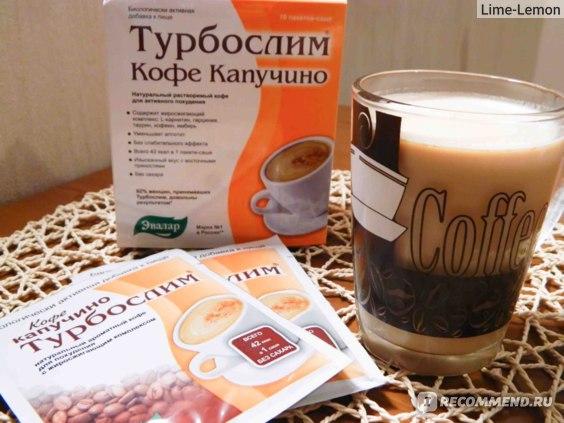 Эвалар Кофе капучино Турбослим   фото