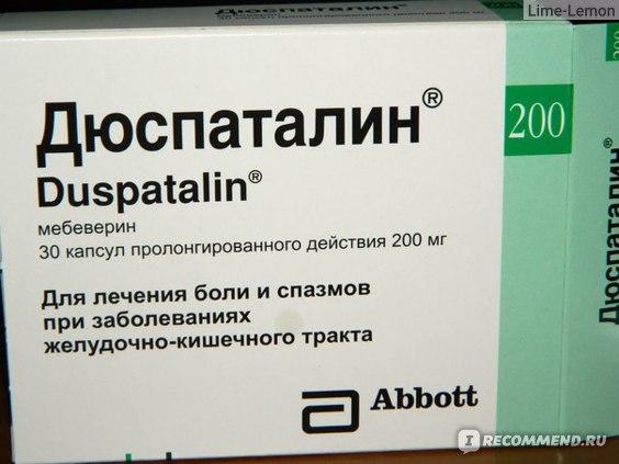 Средства для лечения желудочно-кишечного тракта Solvay Pharma Дюспаталин фото