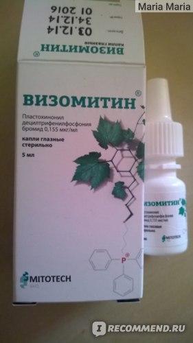 Капли для глаз Mitotech Визомитин фото
