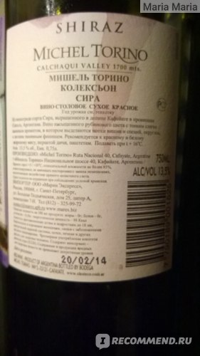 Вино красное сухое Michel Torino Shiraz фото