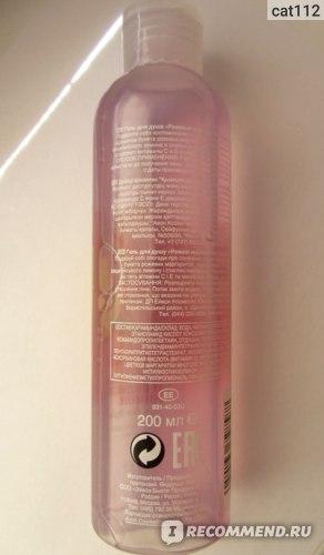 """Гель для душа Avon Naturals """"Розовые маргаритки и сицилийский лимон"""" фото"""