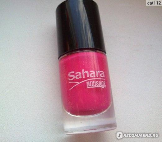 Лак для ногтей LUXVISAGE Sahara фото