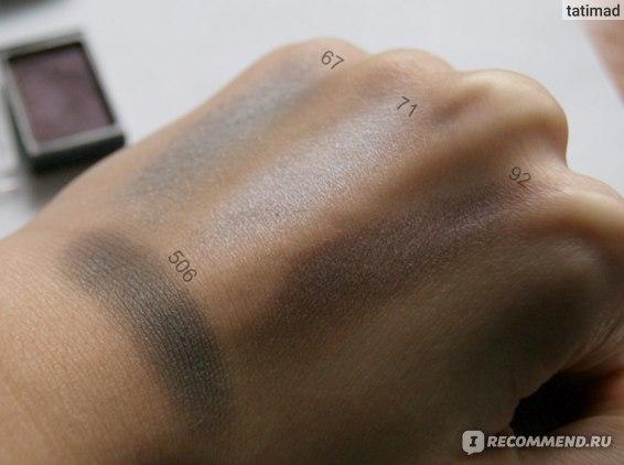 Тени для век ArtDeco Eyeshadow фото